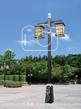 庭院灯-00549